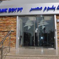 بنك-بلوم-مصر