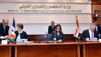 الاستثمار توقع 4 اتفاقيات مع الوكالة الفرنسية للتنمية