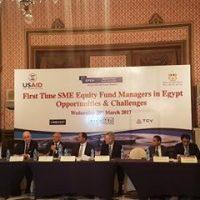 ندوة الجمعية المصرية لصناديق الاستثمار