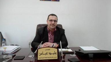وليد عباس