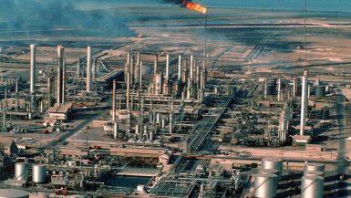 قطاع الطاقة السعودي