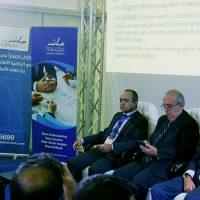 المؤتمر الأول للاستثمار فى القطاع الصحى