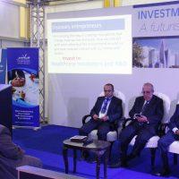 المؤتمر الأول للرعاية الصحية (1)