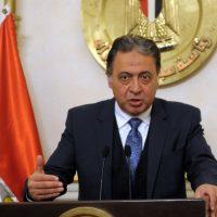 أحمد عماد الدين وزير الصحة