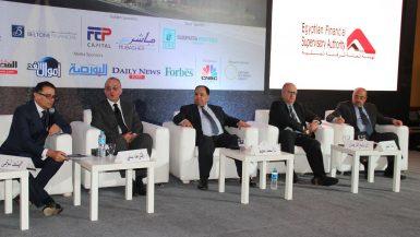 الجلسة الأولى للقمة السنوية لأسواق المال (1)