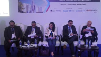 مؤتمر الاستثمار فى القطاع الصحى