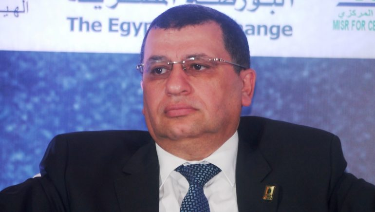 احمد عز الدين في القمة السنوية لأسواق المال