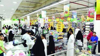 التسوق في السعودية