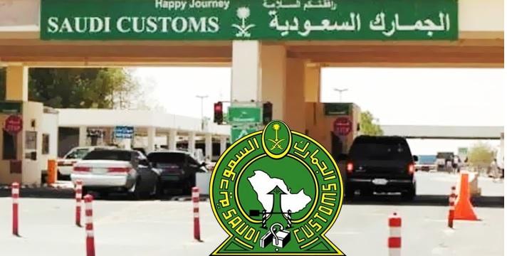 dc7291d21 ... عن مصلحة الجمارك السعودية، أن واردات المملكة من الملابس حتى نهاية  أكتوبر الماضي بلغت نحو 276.3 مليون كيلو جرام، بقيمة إجمالية بلغت نحو 10.8 مليار  ريال، ...