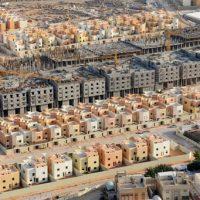 مساكن السعودية