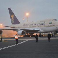 الخطوط الجوية السعودية