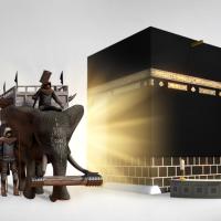 تطبيق Experience Mecca (2)