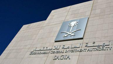 هيئة الاستثمار السعودية