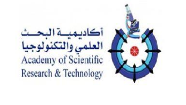 أكاديمية البحث العلمى