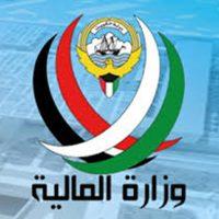 شعار وزارة المالية الكويتية