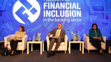 مؤتمر financial inclusion (7)