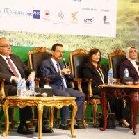 مؤتمر المسئولية المجتمعية