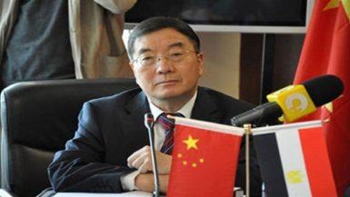 السفير الصينى فى القاهرة