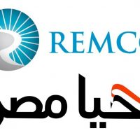 رمكو تتبرع لصندوق تحيا مصر