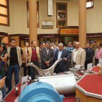 مصر للالومنيوم