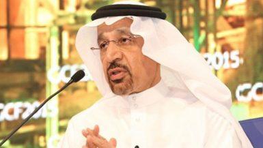 وزير الطاقة والصناعة والثروة المعدنية السعودي المهندس خالد بن عبدالعزيز الفالح