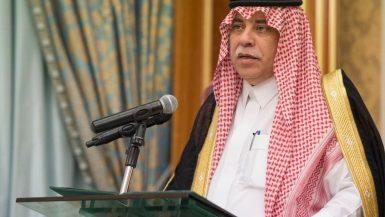 وزير التجارة والاستثمار السعودي الدكتور ماجد القصبي