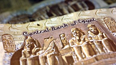 Several Egyptian pound notes are pictured in New York Thursday, April 28, 2005.  Photographer:  Daniel Acker/Bloomberg News.