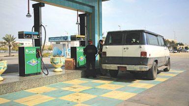محطة وقود سعودية