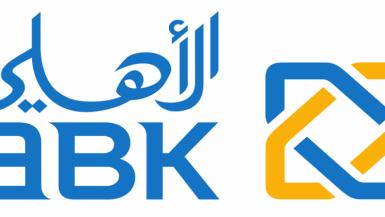 البنك الاهلى الكويتى