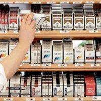 دخان-سجائر