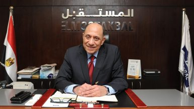 المهندس عصام ناصف رئيس مجلس الإدارة و العضو المنتدب لشركة المستقبل للتنمية العمرانية (2)