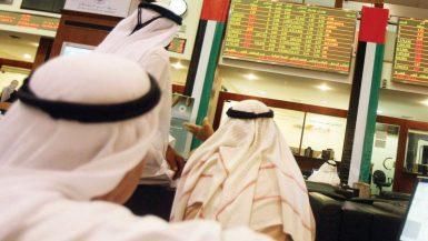 سوق-دبي