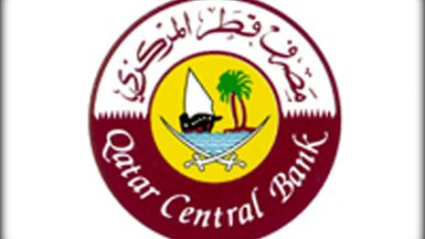 مصرف-قطر-المركزي