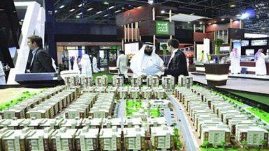 البيع على الخارطة في السعودية