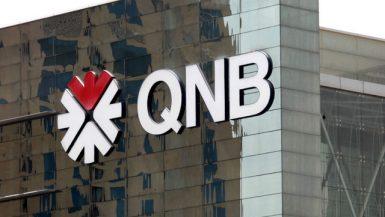 بنك-قطر-الوطني