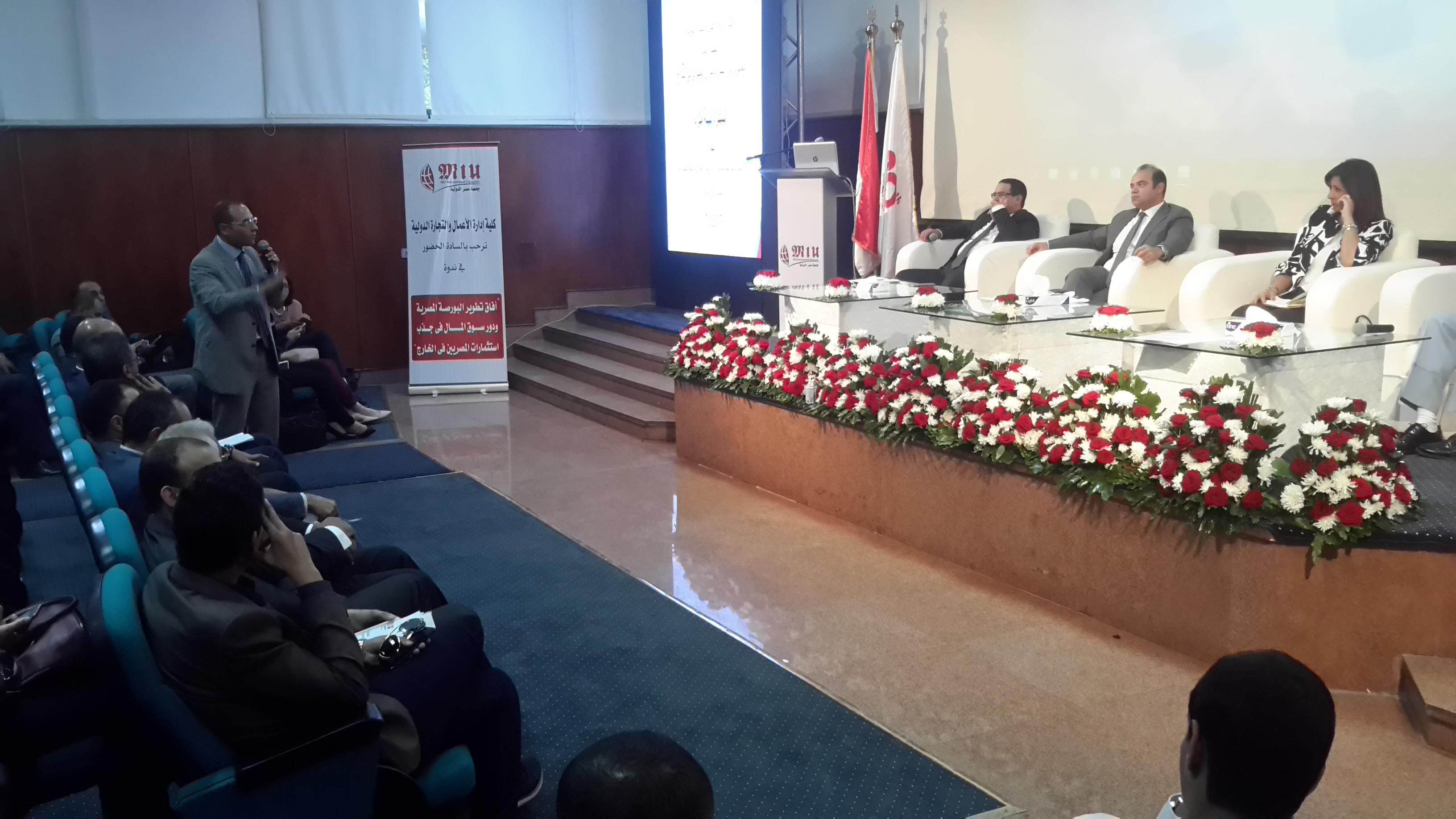 أحمد أبو السعد جامعة مصر الدولية