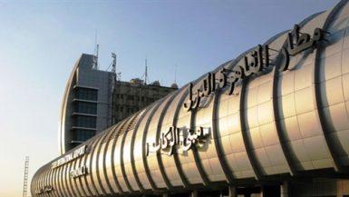 ميناء القاهرة الجوى