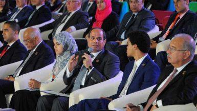 مؤتمر الشباب فى الاسكندرية