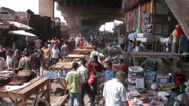 سوق التونسى