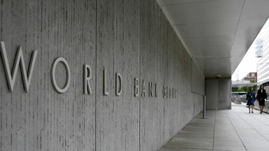 البنك-الدولي