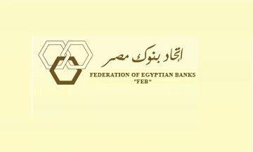 اتحاد البنوك