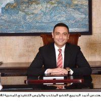 احمد البحيرى