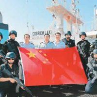 ملف.. شركات الأمن الصينية تنتشر عبر العالم