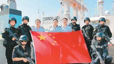 شركات الأمن الصينية