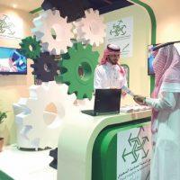 السعودية ترفع رأسمالالصندوق الصناعي لـ65 مليار ريال