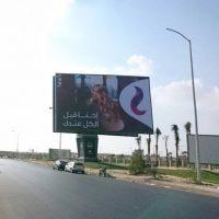 شعار المصرية للاتصالات
