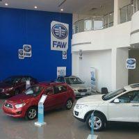فاو الصينية لتصنيع السيارات