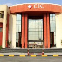 الجامعة الكندية فى القاهرة - صورة ارشيفية