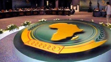 المنظمة الأفريقية للاعتماد