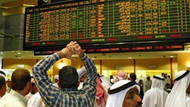 مؤشر سوق دبي المالي يرتفع 0.21% وتراجع هامشي لـأبوظبي